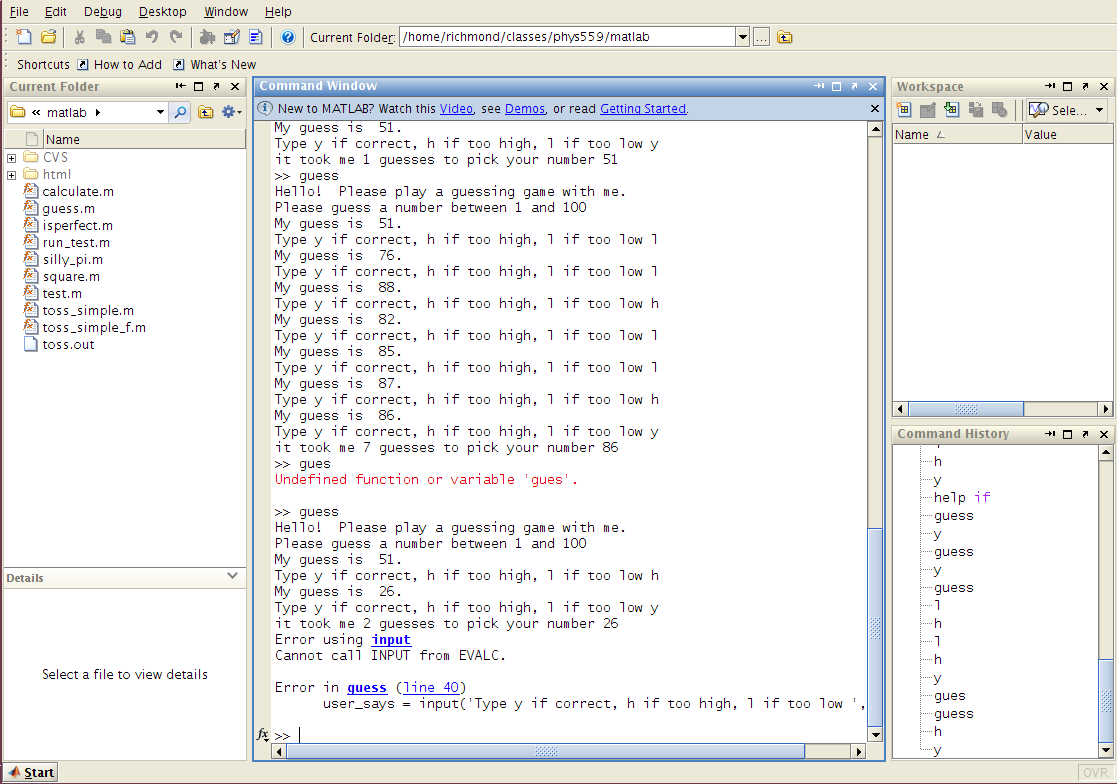 A very brief introduction to MATLAB